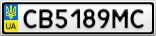 Номерной знак - CB5189MC
