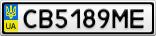 Номерной знак - CB5189ME