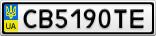 Номерной знак - CB5190TE