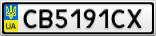 Номерной знак - CB5191CX