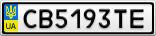 Номерной знак - CB5193TE