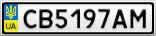 Номерной знак - CB5197AM