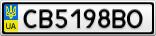Номерной знак - CB5198BO