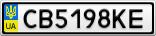 Номерной знак - CB5198KE
