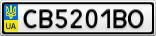 Номерной знак - CB5201BO