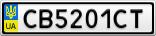 Номерной знак - CB5201CT