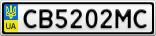 Номерной знак - CB5202MC