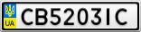 Номерной знак - CB5203IC