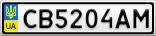 Номерной знак - CB5204AM