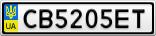 Номерной знак - CB5205ET