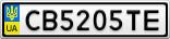 Номерной знак - CB5205TE