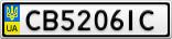 Номерной знак - CB5206IC