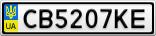 Номерной знак - CB5207KE