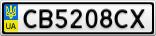 Номерной знак - CB5208CX