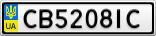 Номерной знак - CB5208IC