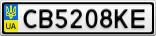Номерной знак - CB5208KE