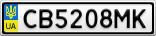 Номерной знак - CB5208MK