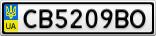 Номерной знак - CB5209BO