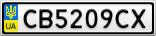 Номерной знак - CB5209CX