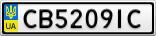Номерной знак - CB5209IC