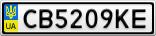 Номерной знак - CB5209KE
