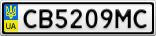 Номерной знак - CB5209MC