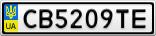 Номерной знак - CB5209TE