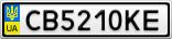 Номерной знак - CB5210KE