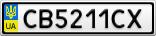 Номерной знак - CB5211CX