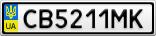 Номерной знак - CB5211MK