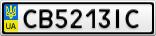 Номерной знак - CB5213IC