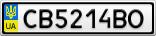 Номерной знак - CB5214BO