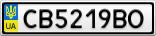 Номерной знак - CB5219BO