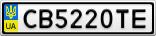Номерной знак - CB5220TE