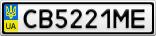 Номерной знак - CB5221ME