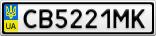 Номерной знак - CB5221MK