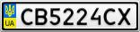 Номерной знак - CB5224CX