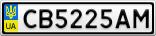 Номерной знак - CB5225AM