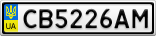 Номерной знак - CB5226AM