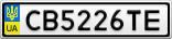 Номерной знак - CB5226TE