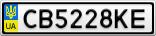 Номерной знак - CB5228KE