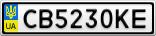 Номерной знак - CB5230KE