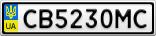 Номерной знак - CB5230MC