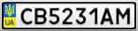 Номерной знак - CB5231AM