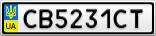 Номерной знак - CB5231CT