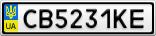 Номерной знак - CB5231KE