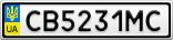 Номерной знак - CB5231MC