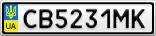 Номерной знак - CB5231MK