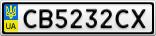Номерной знак - CB5232CX