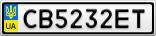 Номерной знак - CB5232ET
